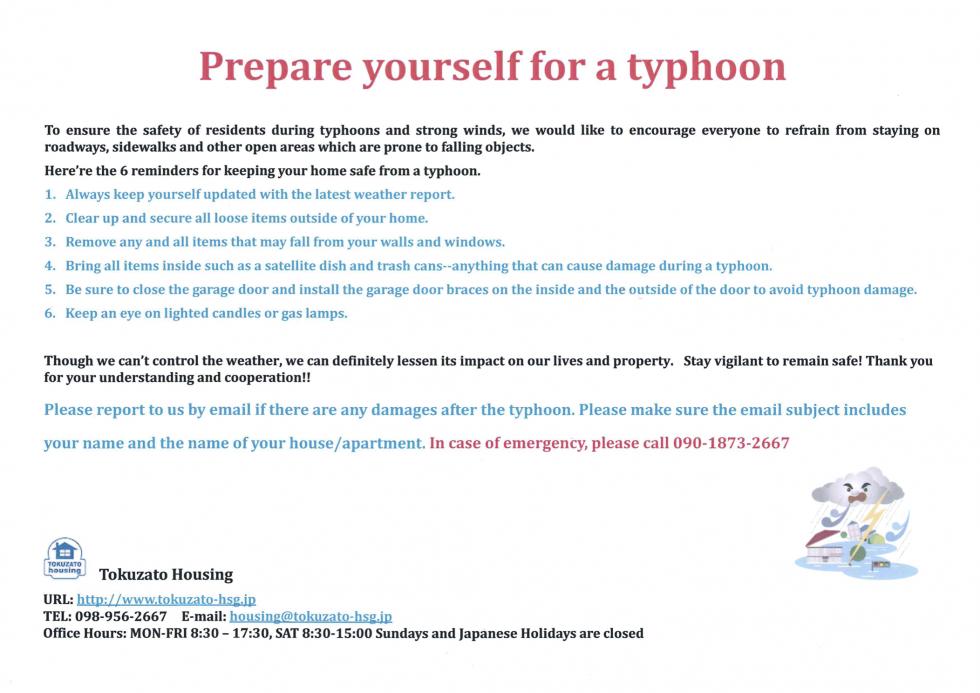 typhoon160906